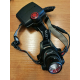 Ledlenser H14R.2, latarka czołowa, 1000 lm